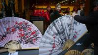 Tunxi Ancient Street Paper Fan