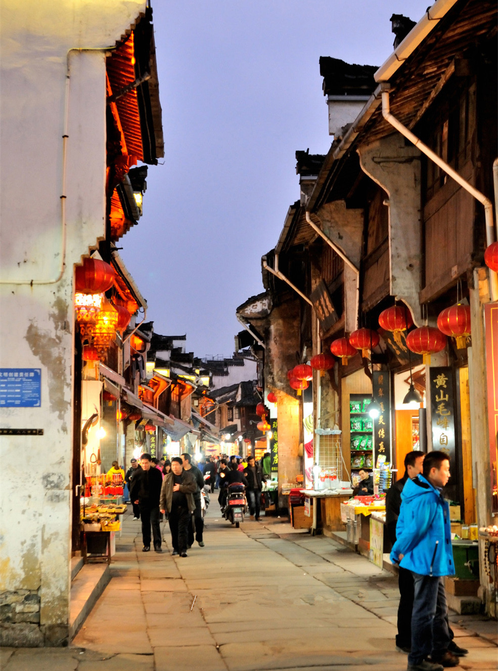 The Tunxi Old Street at night