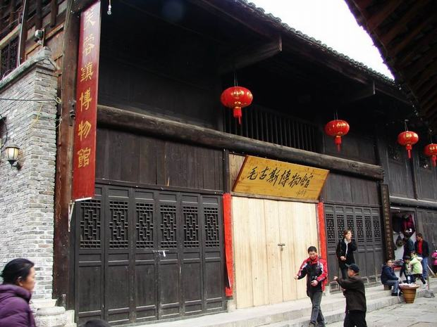 Tunxi Ancient Street Sight