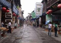 Tunxi Ancient Street View