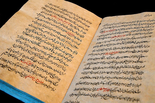 Turpan Museum Ancient Book