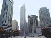Chongqing City Center