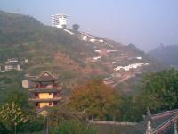Mt.min at Fengdu