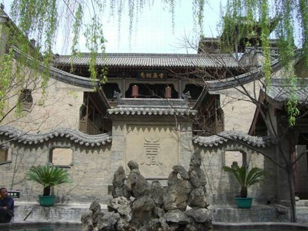 Wang Family Compound (courtyard house)
