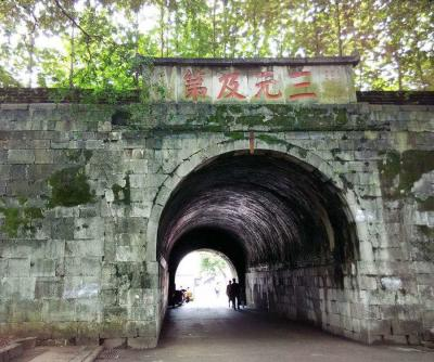 The gate of the Ancient Wall of Jingjiang Palace