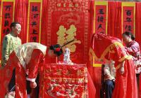 Wedding Customs and Traditions in China