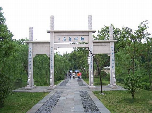 West Lake Gateway