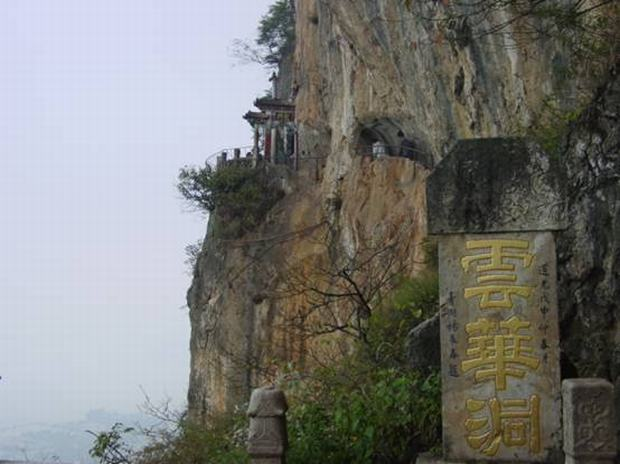 Western Hill and Dragon Gate Yuanhua Cave