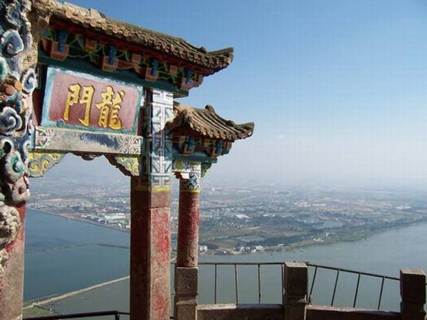 Scenic Western Hill and Dragon Gate
