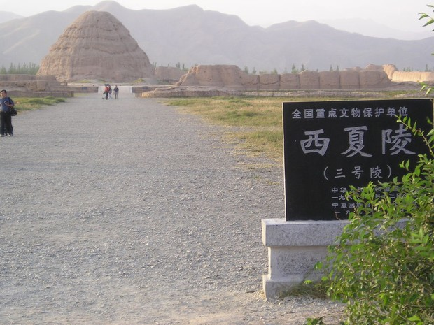 Entrance to Western Xia Imperial Tombs