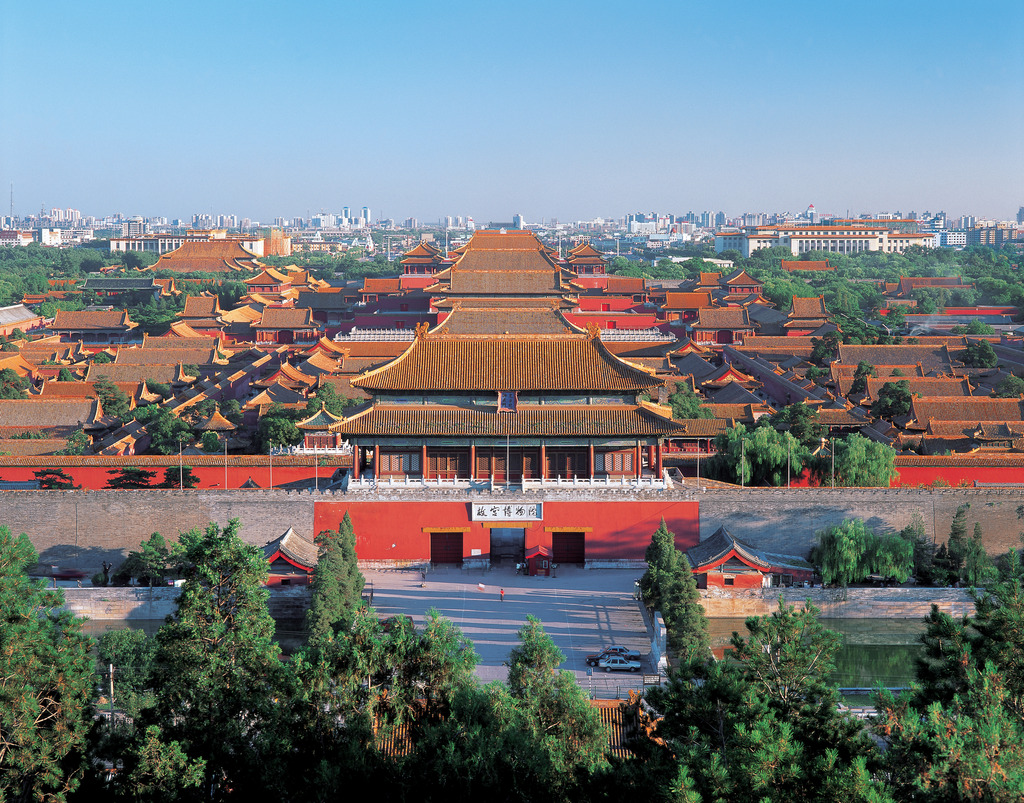 1-day Forbidden City & Badaling Great Wall Bus Tour