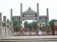 China's First Monastery