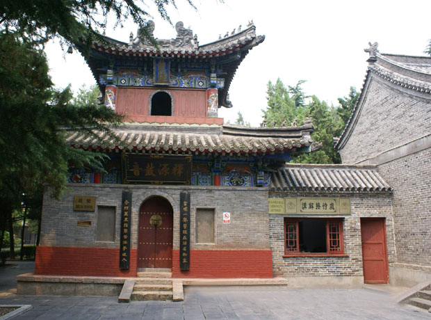 A Hall White Horse Temple