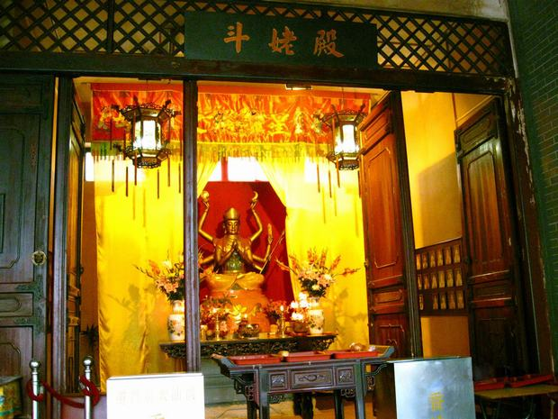 Wong Tai Sin Temple Shrine