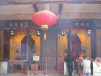 Wong Tai Sin Temple Hall