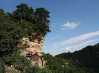 Wudang Mountain Scenery