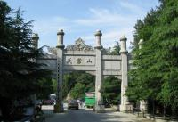 Entrance to Wudang Mountain