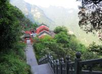 Overlook Wudang Mountain
