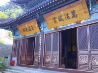 Wudang Mountain,Wuhan