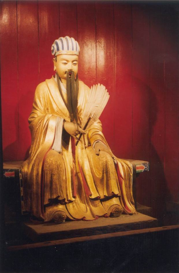 Wuhou Memorial Temple Statue of Zhuge Liang