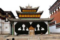 Tibet Buddhist Building
