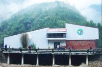 Wuyishan Natural Museum Exterior Appearance