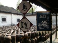 Wuzhen Water Town Wine Brewage