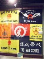 Xiamen Overseas Chinese Museum Flags of Schools