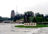 Xian Museum & Small Goose Pagoda Wholeview
