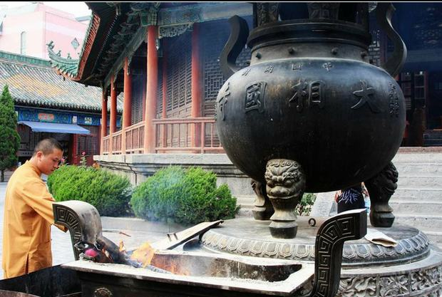 Xianguo temple Courtyard