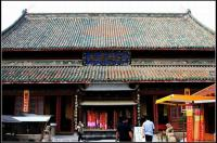 Xianguo temple Main Hall