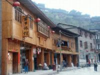 Xijiang Miao Village Building