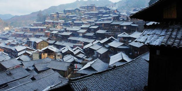 Xijiang Miao Village Folk House