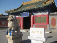 Xilituzhao Temple Entrance