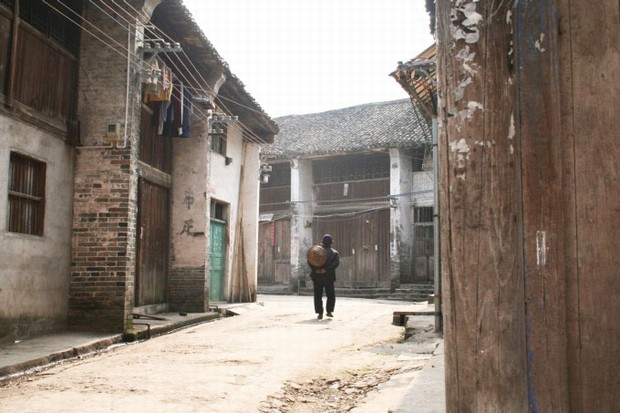 Xingping Village