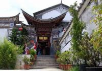 Xizhou Town Folk House