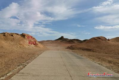 Dunhuang Yang Pass Travel Photos