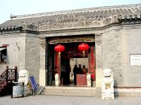 Yangliuqing Ancient Town entrance door