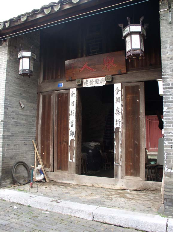Yangmei Ancient Town Wooden Door