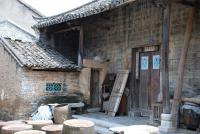 Yangmei Ancient Town Local Residence