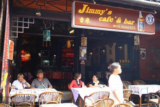 Yangshuo Cafe & Bar