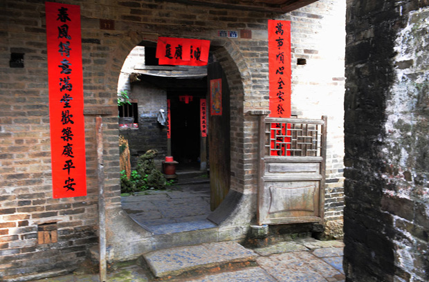 Yangshuo Folk House