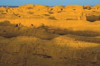 Yardang Nattonai Geologic Park Yardang Landform Group