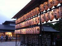Japan Sacred Destinations - Yasaka Shrine