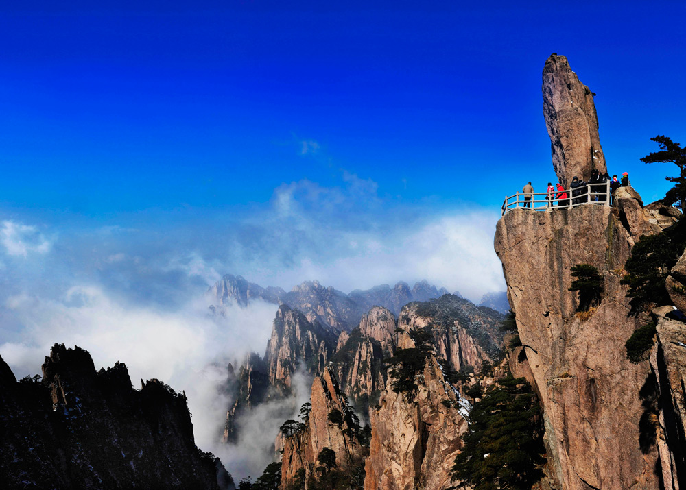 Huangshan Mountain Scenic Area