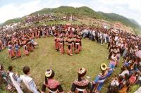 Yi people's dance