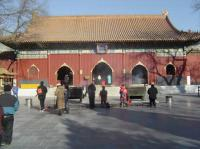 Yonghe Lamasery Praying