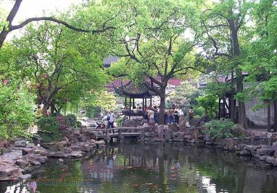 Yu Garden Rocky Pool Photo