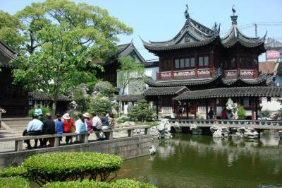Photos of Yu Garden