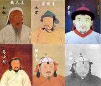 Yuan Dynasty Emperors